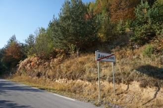 село Давидково